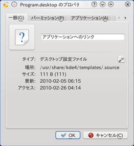 shortcut-icon-2.png
