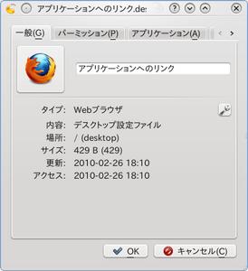 shortcut-icon-3.png